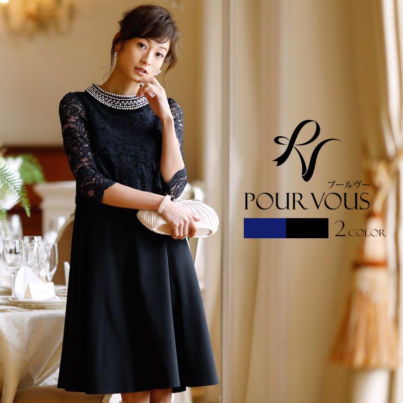 パーティードレス 結婚式 ワンピース ドレス フォーマルドレス フォーマル お呼ばれ 服 服装 ミセス 大きいサイズ 大人