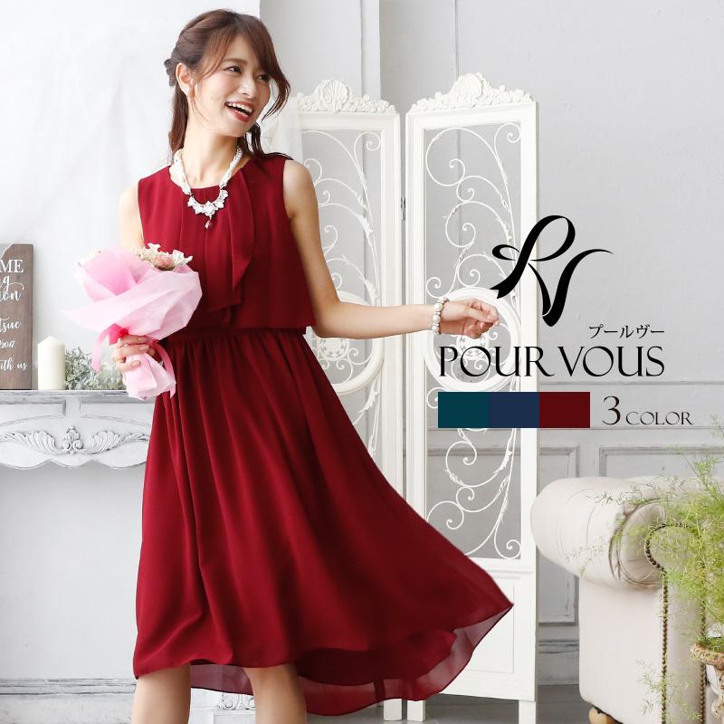 b01882c76108b 楽天市場 ワンピース 結婚式 パーティードレス フォーマルドレス ドレス ...