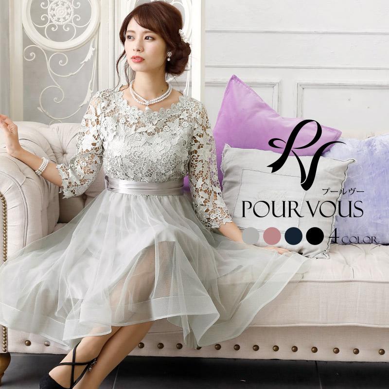 7e5b45fa5be18 パーティードレス ワンピース 結婚式 お呼ばれ ドレス 服装 フォーマルドレス 大人 フォーマル 上品 大きいサイズ ミセス
