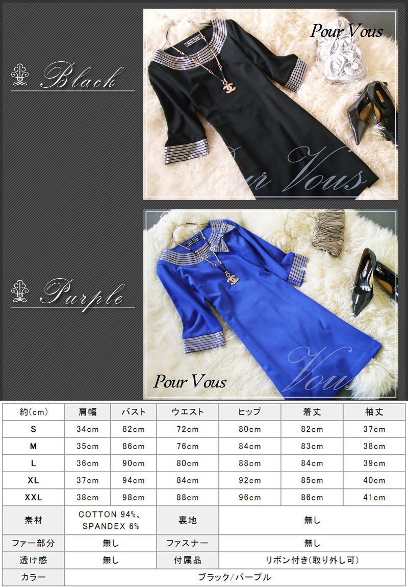 Write PourVous original prom dress store formal & party medium dress reviews and ミディアムワンピ party dress knee-length dresses dresses wedding & wedding 648 autumn new larger size