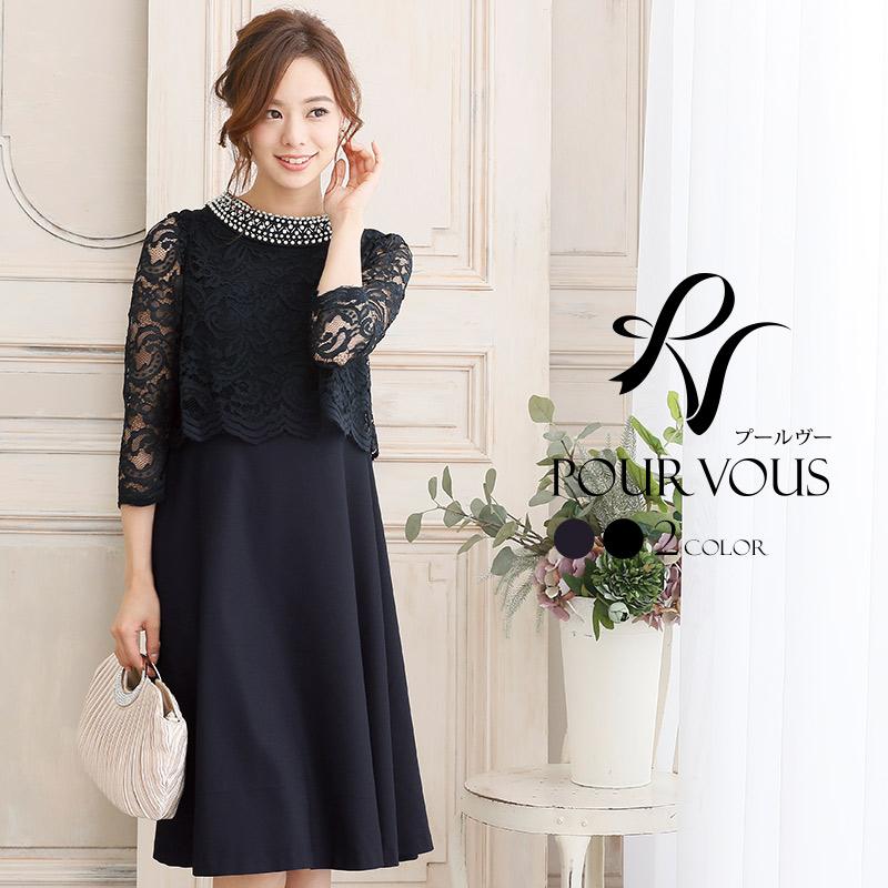 ワオクチュール 【ivy ruffle off shoulder dress】 ワンピース・ドレス レディース パーティードレス WOW Couture