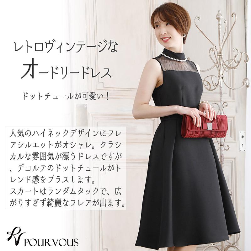 ace48c94116cd 大きいサイズ 20代30代40代 大人 他と被らない ミセス 服装 服 フォーマル ドレス お呼ばれ フォーマルドレス パーティードレス ワンピース  結婚式 ノースリーブ 体型 ...