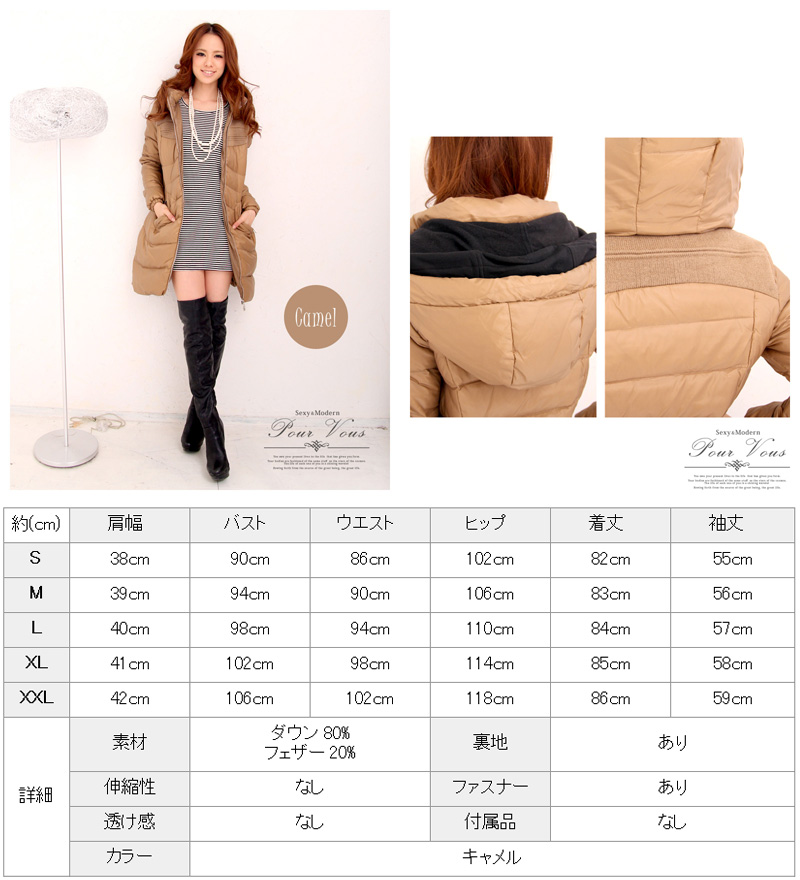 Women's coats down jacket Lamphere medium length outer plain simple food with warm or large fall/winter new ladies women's big size clothing Magazine posted 1139 fall new larger size down jacket