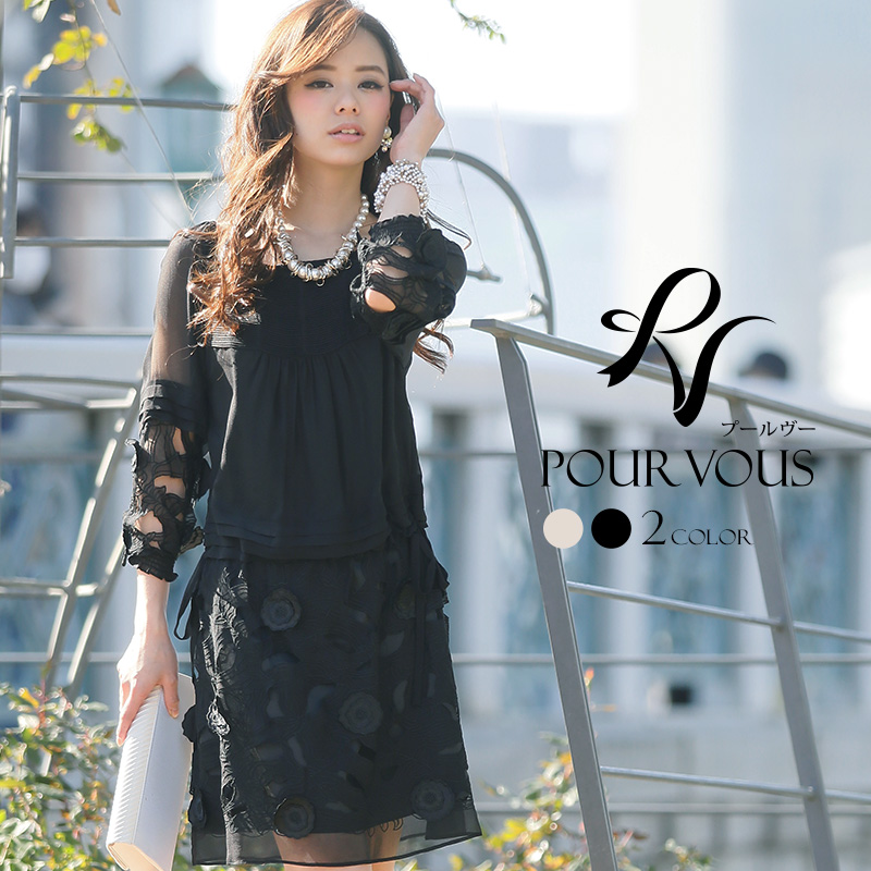 New wedding, シフォンワンピース-silk black parties formal a-line party dress lace, long sleeves shirt floral adults invited large size 689 / 690 fall