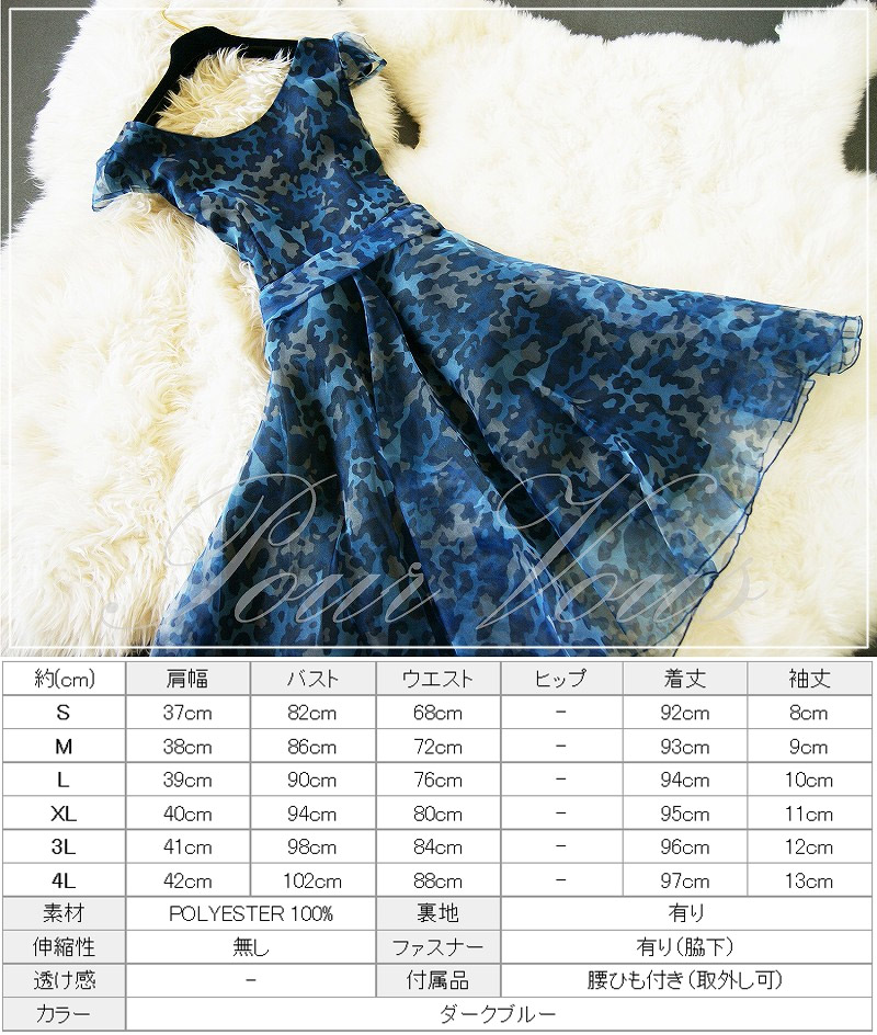 ☆ gorgeous chiffon permeability of * floral A line piece dress * wedding * party * party dress cheap womens limited * cheap women's limited 740 fall new larger size