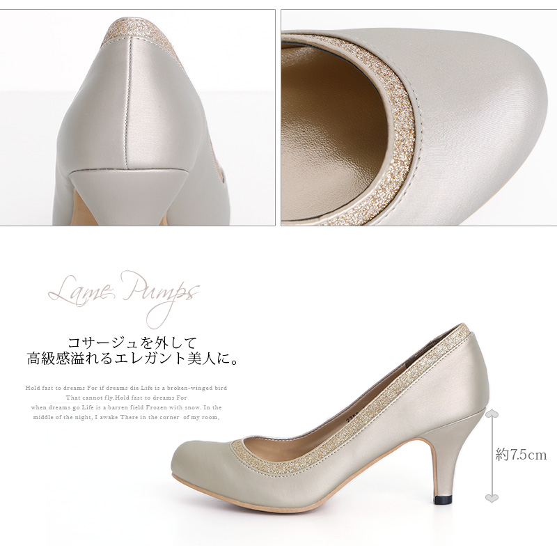 Corsage & lame her pumps platform lame formal corsage high heels ladies ' limited edition ladies fashion shoes s013 new 20s 30s 40s 50s fashion