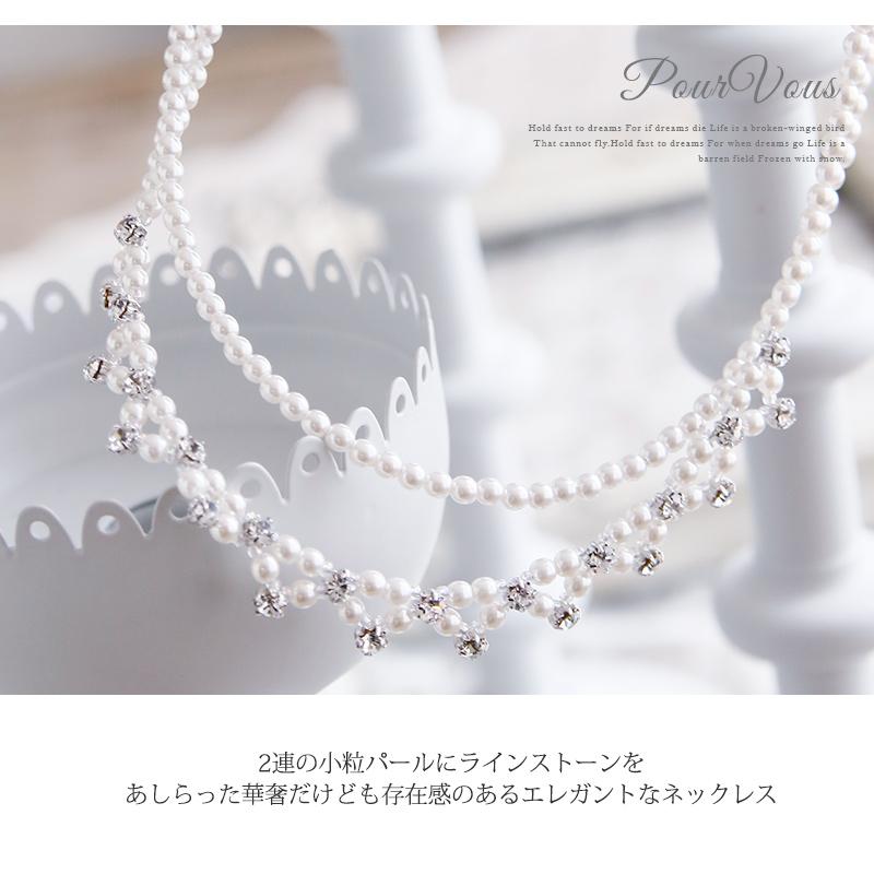 可愛珍珠項鍊水鑽寶石婚禮婚禮項鍊項鍊珍珠緞帶項鍊項鍊女士白色珍珠配件邀請方 20 多歲 30 多歲 40 多歲 50 年代時尚 a067 春天夏天秋天和冬天。