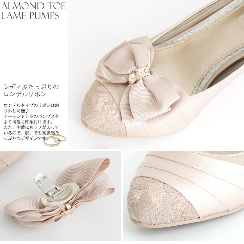 8c2304e94c6d5 パンプスラメサテンフォーマルハイヒールアーモンドトゥリボンリボンコサージュパーティプリーツレースレディースファッション靴