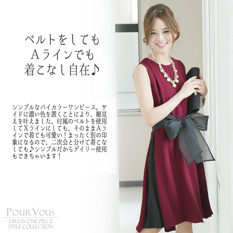 032c03392a147 ... ドレスお呼ばれ服装大きいサイズフォーマル大人ミセス服. 掲載写真は光具合によって多少お色が異なります。 実物に近いお色 は各カラー説明画像をご参考下さい。