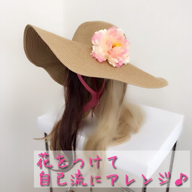 f7d1b2f89d7 ... The Lady s which a resort sunburn prevention straw hat straw hat for  women has a cute ...