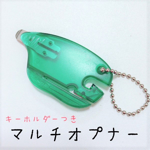 マルチオプナー IT-390T deep-discount Shin pull Midori Green key ring sales  promotion premium letter documents beautiful opening wholesale price