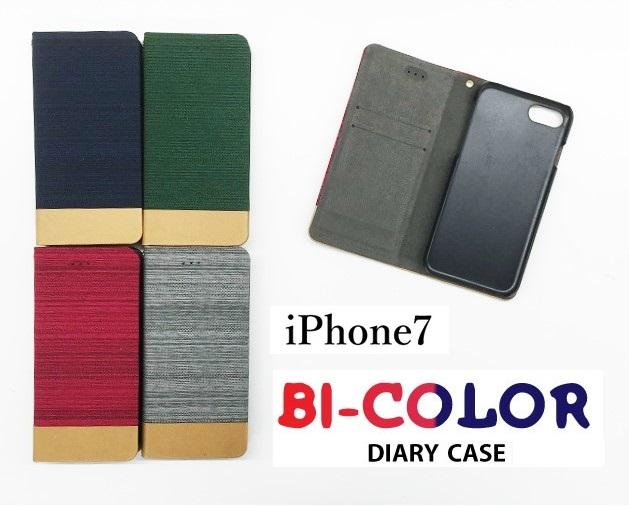 4f98e078e8 iPhone7手帳型ケースiPhoneケース完全対応iPhone6iP6バイカラー青グレーアイフォン7手帳