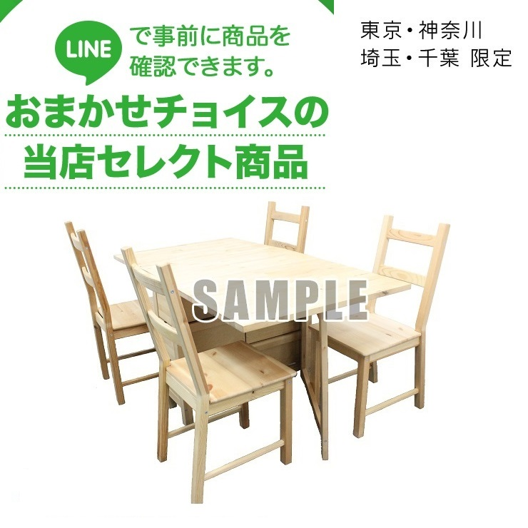 Marvelous A Used Dining Table Set Four Chairs Used Household Appliance Set Is Optional Theyellowbook Wood Chair Design Ideas Theyellowbookinfo