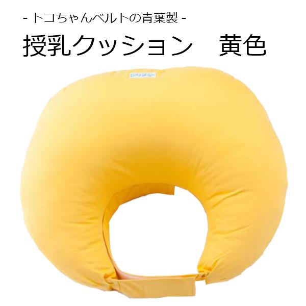 ベルト 2 ちゃん トコ