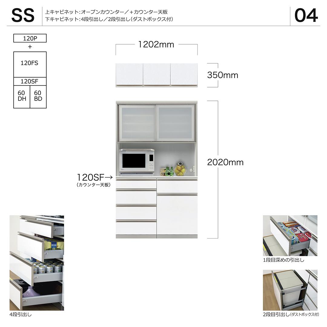 【綾野製作所】 スイート キッチンボード 0004-s_04