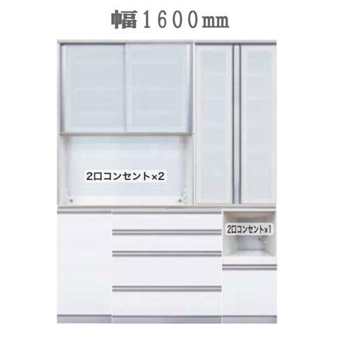 【綾野製作所(AYANO)】 CONNECT(コネクト) 食器棚 W1600 cc-set-160-1