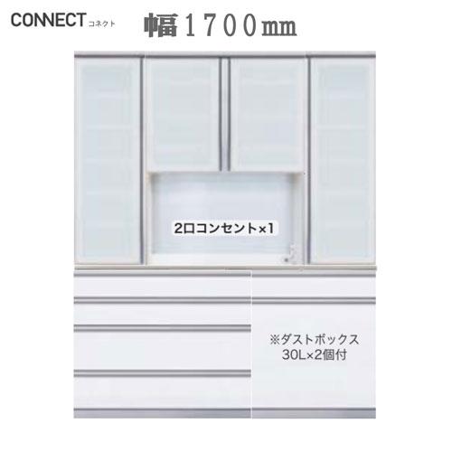 【綾野製作所(AYANO)】 CONNECT(コネクト) 食器棚 W1700 cc-set-170-4