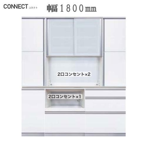 【綾野製作所(AYANO)】 CONNECT(コネクト) 食器棚 W1800 cc-set-180-3