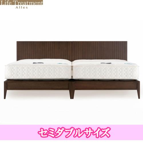 【フランスベッド】 一般ベッド ライフトリートメントアレス フレームのみ lt-pd1404-m ラバーウッド材、ワワ突板