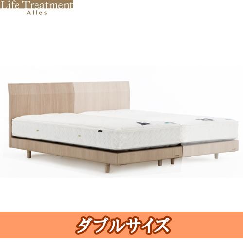【フランスベッド】 一般ベッド ライフトリートメントアレス フレームのみ lt-rf1408f-d 木製,化粧板(レリーフ調型押し加工)