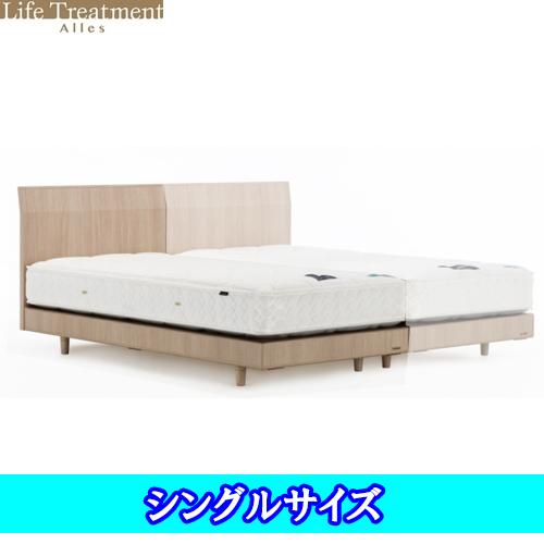 【フランスベッド】 一般ベッド ライフトリートメントアレス フレームのみ lt-rf1408f-s 木製,化粧板(レリーフ調型押し加工)