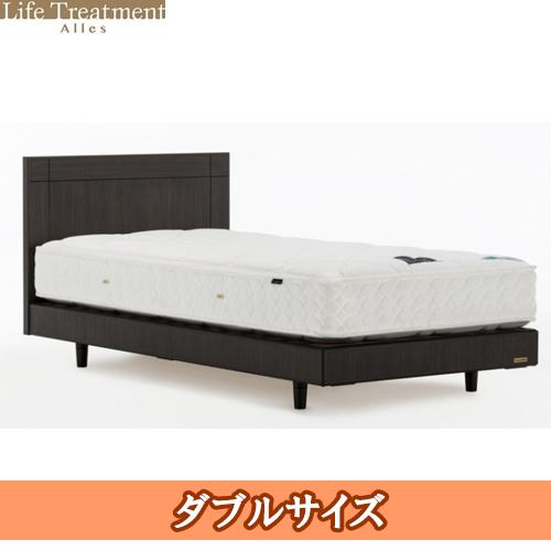 【フランスベッド】 一般ベッド ライフトリートメントアレス フレームのみ lt-rf1409f-d 木製,化粧板(レリーフ調型押し加工)