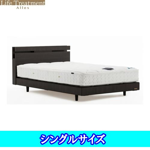 【フランスベッド】 一般ベッド ライフトリートメントアレス フレームのみ lt-rf1410c-s 木製,化粧板(レリーフ調型押し加工)