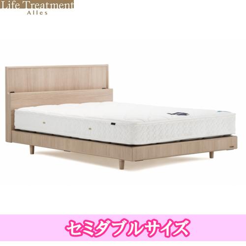 【フランスベッド】 一般ベッド ライフトリートメントアレス フレームのみ lt-rf1411c-m 木製,化粧板(レリーフ調型押し加工)