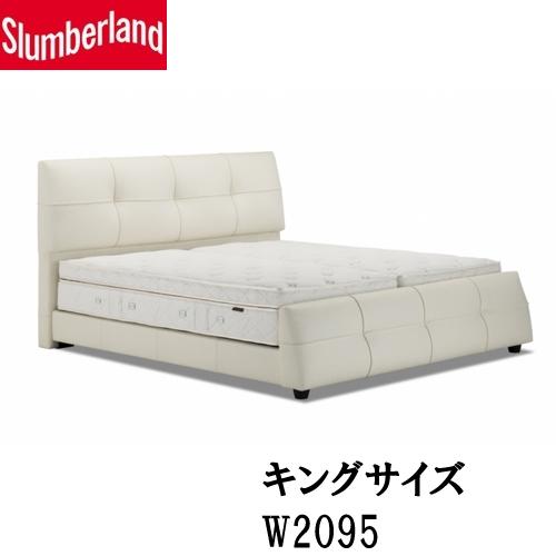 【フランスベッド】 一般ベッド スランバーランド フレームのみ sl-021hf-k 総革、本革張り