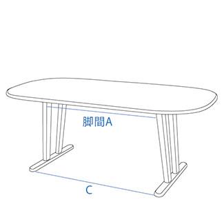 【飛騨産業】baguette life バゲットライフ テーブル(W135) IB313B ブナ材 WO色