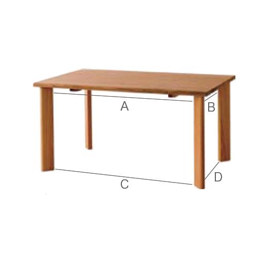 飛騨産業 Chigusa テーブル wk305r