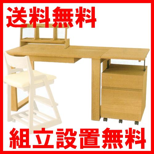 【飛騨産業】 学習机 soffio ソフィオ 4点セット soffio-set1 ナラ材