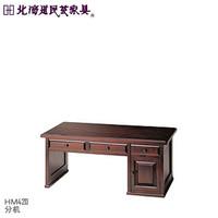 【北海道民芸家具】テーブル HM420 文机 書斎 飛騨産業