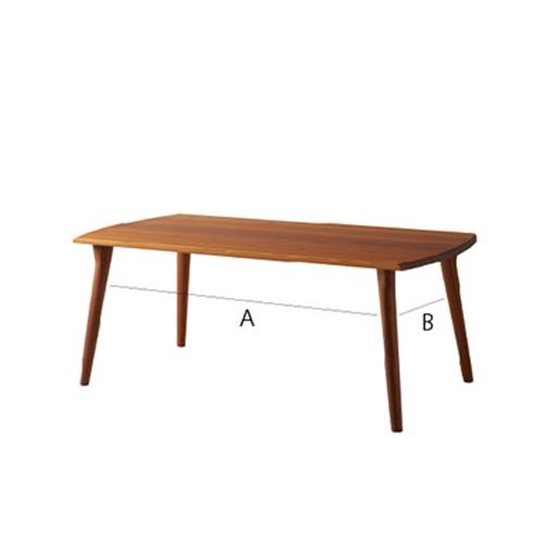 【飛騨産業】 KISARAGI テーブル kj345wp 杉圧縮柾目材