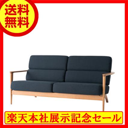 【飛騨産業】 Seoto ソファ3P kd13son ナラ材