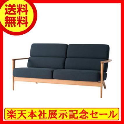 【飛騨産業】 Seoto ソファ2.5P kd13wln ナラ材