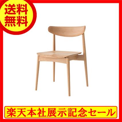 【飛騨産業】 Seoto チェア kd201b ブナ材