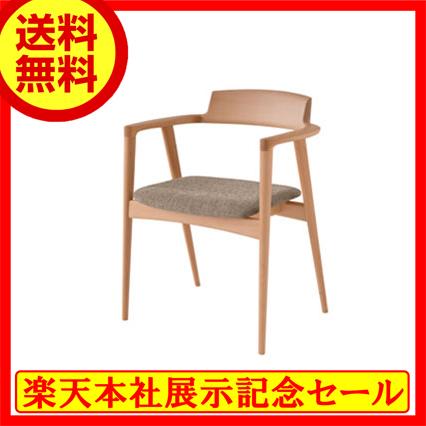 【飛騨産業】 Seoto アームチェア kd220ab ブナ材