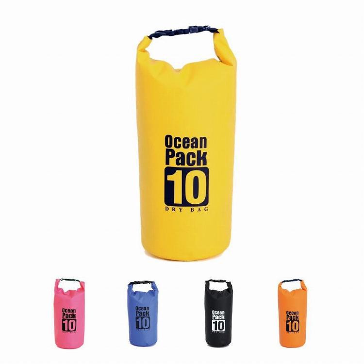 濡れても大丈夫 季節問わず大活躍できる防水バッグ 防水バッグ ドライバッグ 10L 大容量 バッグ プール 海 海水浴 雨 選択 スイミング ショルダー 送料無料 防水 メール便 PR-DRYBAG10 引出物 肩掛け 通勤 アウトドア