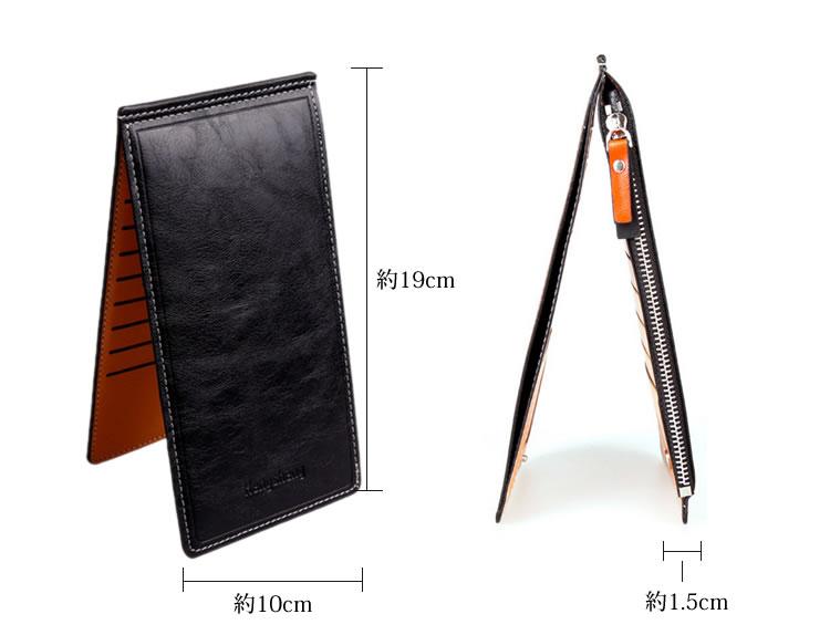 カードケース 大容量 薄型 長財布 レディース メンズ 17枚収納 スリム コインケース 小銭入れ 定期入れ カード PR-LONGCASE【メール便 】