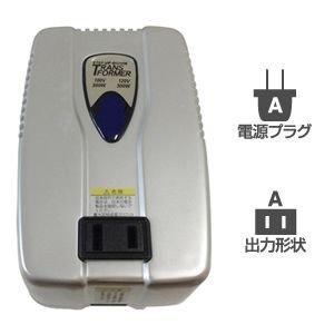 カシムラ 海外国内用変圧器100V/110-130V/300VA △WT-3UJ