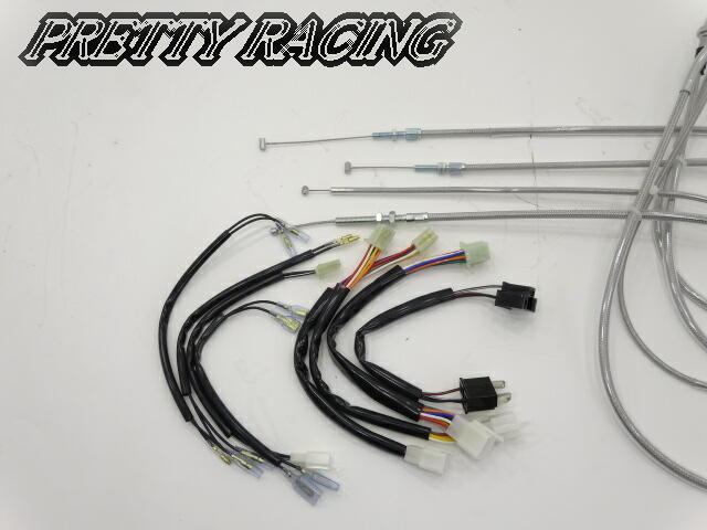 国内産 JADE 用 ハンドル ワイヤー 4本セット メッシュ STD ハーネス付き