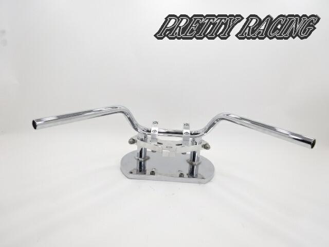 【Pretty Racing】【プリティーレーシング】【マフラー】【バイク用】  PRETTY RACING製 UPハンドル 10cm バリオス/XJR/CB400SF/ゼファー/インパルス/ホーク/隼/TW/ホーネット/ジェイド/ZRX/CB/GS/DT/マグナ/GSX/Z2