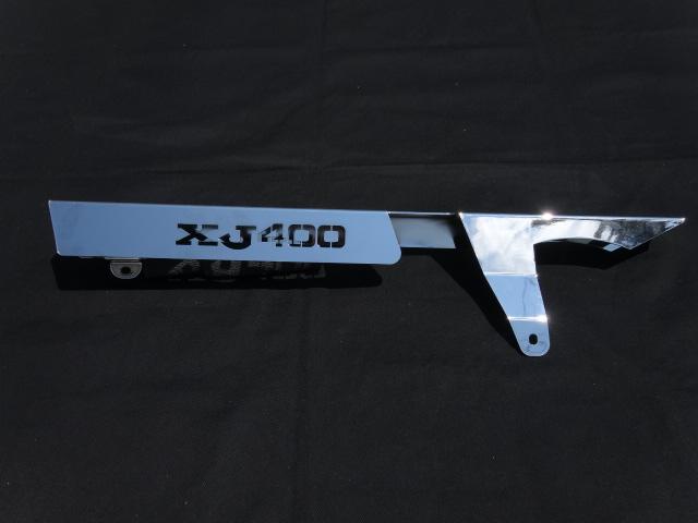 XJ400 E/D 用 車種ロゴ入り メッキチェーンケース