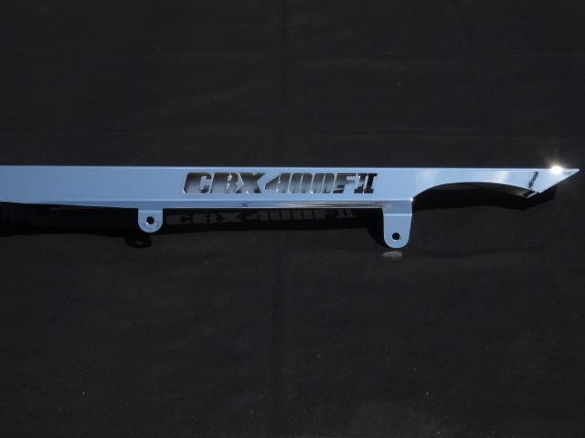 CBX400F2 用 車種ロゴ入り メッキ チェーンケース
