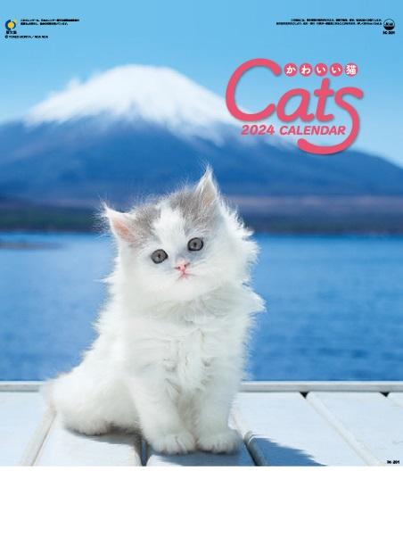 カレンダー 名入れカレンダー動物(かわいい猫)300冊令和4年 2022年