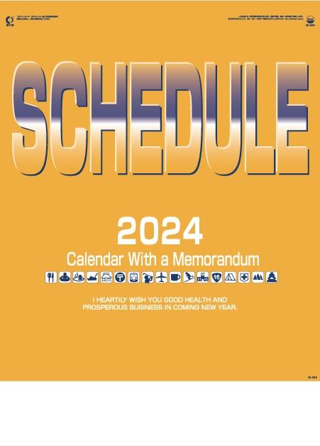カレンダー 名入れカレンダー文字月表(スケジュール)30冊令和3年 2021年