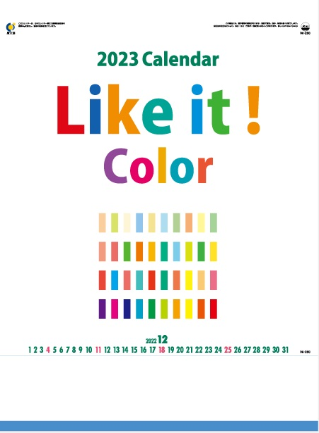 【期間中(9/21 20:00~9/26 1:59)ポイント10倍(要エントリー)】カレンダー 名入れカレンダー文字月表(Like it! Color)90冊令和3年 2021年