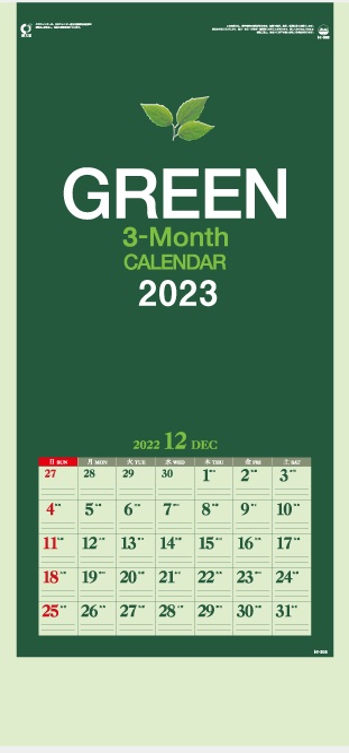 カレンダー 名入れカレンダー文字月表(3ヶ月グリーンカレンダー)100冊令和3年 2021年