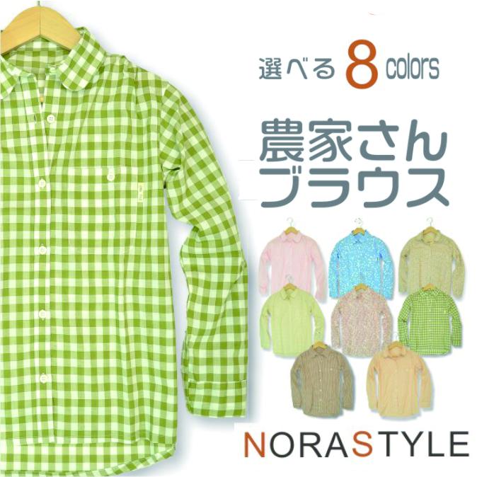 売り出し 選べる8色 感動価格の農家さんブラウス NORA STYLE ノラスタイル 農家さんブラウス レディース 新着 年間 WEX その他 NSR-515 2016